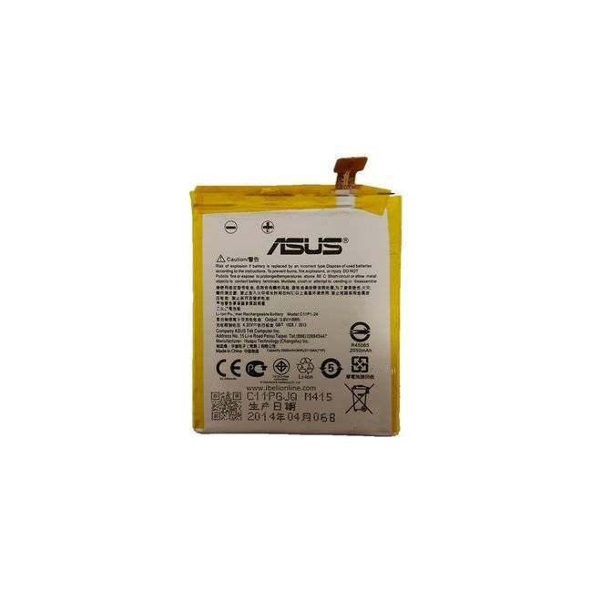 Batterie Asus Zenfone 5 - A500CG