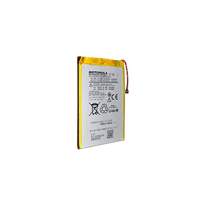 Batterie Motorola G 3° génération - XT1541