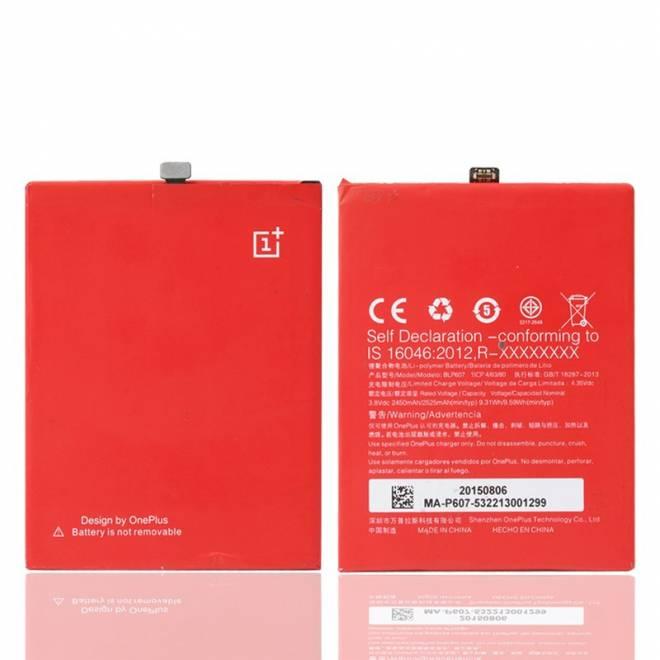 Batterie OnePlus X