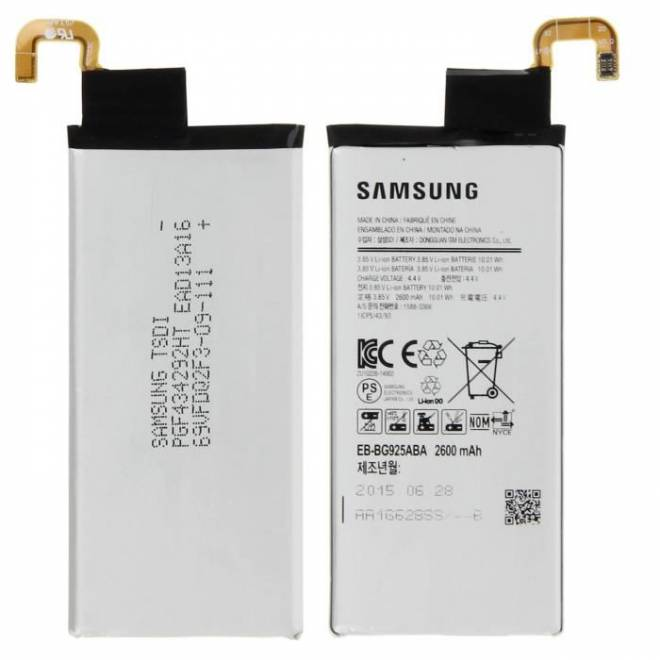 Batterie originale Galaxy S6 Edge