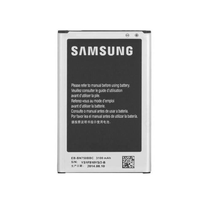 Batterie Galaxy Note 3 Néo