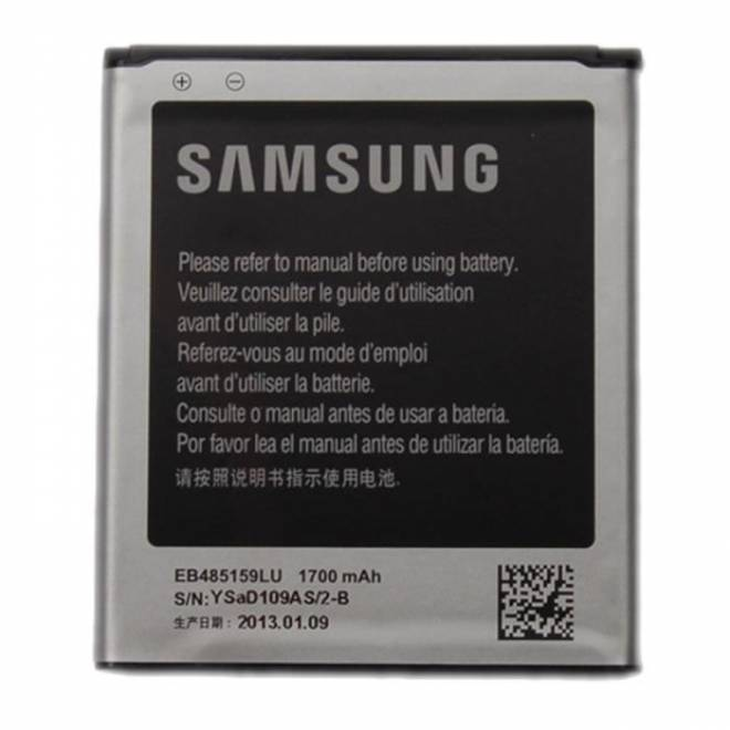 Batterie Galaxy Xcover 2