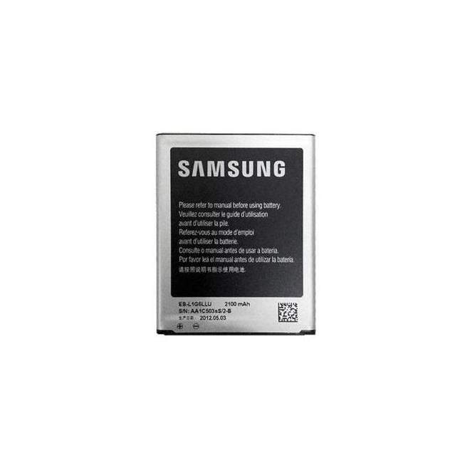 Batterie Galaxy Grand i9082