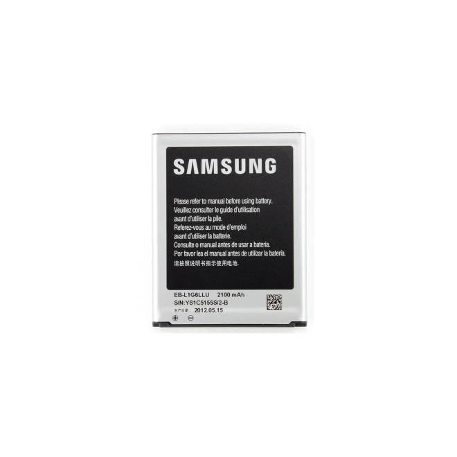 Batterie Galaxy Grand Néo