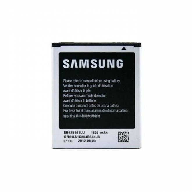 Batterie Galaxy J1 Mini
