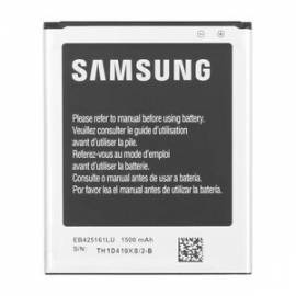 Batterie Galaxy Trend Plus