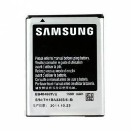 Batterie Galaxy Wave 3 - S5820